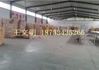 厂家批发新疆红枣散货摆地摊红枣