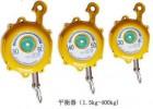 青岛弹簧平衡器供应 平衡器价格咨询