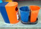 玻璃钢垃圾桶 分类垃圾箱 分类果皮箱批发