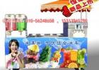 供应冰淇淋小吃车厂家直销 冰淇淋小吃车技术培训