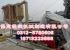 供应pvc磨粉机|pvc型材磨粉机厂家