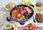 供应北京御品皇三汁焖锅全国招商加盟 三汁焖锅底料配方