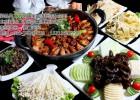 供应三汁焖锅秘制酱料 北京御品皇焖锅加盟