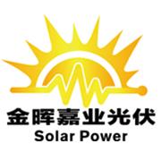 保定金晖嘉业新能源科技有限公司