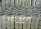 进口除尘滤芯 聚酯纤维除尘滤芯