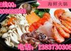 专业传授海鲜火锅秘制配方 郴州海鲜火锅技术升级