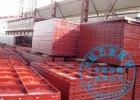 钢模板,杭州钢模板,工程建筑钢模板,桥梁钢模板