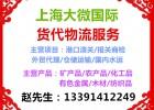 上海港清关报关商检进口白砂糖税则号 海关关税 报关要素