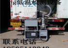 供应低温lng卡车车载瓶检测夹层抽真空装置