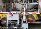 供应lng低温绝热气瓶经常抽真空装置