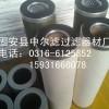 P165041唐纳森滤芯