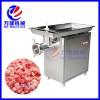 立式绞肉机/电动绞肉机/大型电动铰肉机