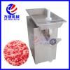 厂家直销绞肉机 不锈钢材质台式绞肉机 质量保证服务好可定制