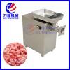 厂家直销/大型绞肉机/立式绞肉机/商用绞肉机/高效绞肉机