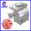小型绞肉机/台式绞肉机/电动铰肉机/绞肉机商用