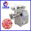 台式绞肉机 自动碎肉机 不锈钢绞肉机
