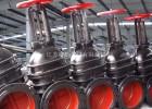供应DN1000铸铁暗杆闸阀Z45T-10