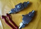 供应高压焊接球阀Q21F-320P-DN15
