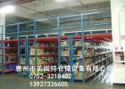 惠州重型货架报价价格