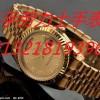 苏州哪里回收闲置手表苏州本公司专业回收二手手表