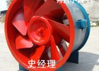 供应HTF系列消防高温排烟风机价钱