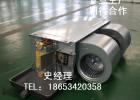 供应卧式暗装风机盘管厂家FP-85