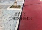 供应汝州新型透水大型铺砖材料——透水地坪
