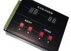 供应铝壳版SD卡4-8口8192点LED控制器