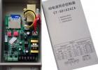 供应单机版/直流版1024点SD卡LED控制器