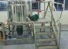 供应洗洁精配方与洗洁精反应釜