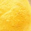 黄糯米粉、糯小米粉、大西北高原特产 优质杂粮