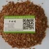 红香米、红长香米、红香米粉