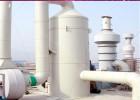 本公司专业生产玻璃钢净化塔