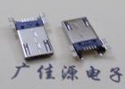 供应麦克连接器公头|MICRO USB5P公头|四脚贴片款