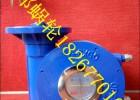 供应宏邦蜗轮--电动蜗轮箱