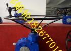 供应宏邦双级出口型蜗轮箱