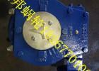 供应宏邦蜗轮-出口型蜗轮箱