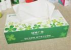 盒抽纸巾加工定做厂家