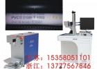 供应苏州激光镭雕机维修/常熟光纤激光打标机/一网激光