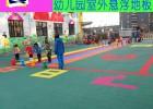 幼儿园悬浮式环保拼装地板 聚丙烯材料环保地板