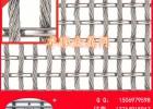 供应建筑装饰金属编织网JY4525
