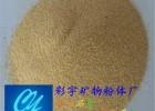 供应彩砂生产厂家