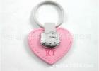 专业生产订制款 创意PU皮革粉色心形钥匙扣