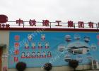 鄂州火车站钢结构防火涂料工程案例