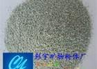 供应绿色天然彩砂生产厂家