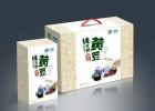 成都包装厂家-成都包装盒生产厂家-成都礼品包装盒生产设计制作
