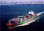 中国到马来海运服务 马来双清关物流公司马来西亚有海运费查