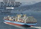 广州海运服装到悉尼的物流公司 澳洲海运双清到门