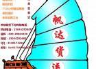 广州到马来西亚海运清关派送门到门物流专线
