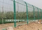 太原高速公路框架护栏网山西市政园林防护网